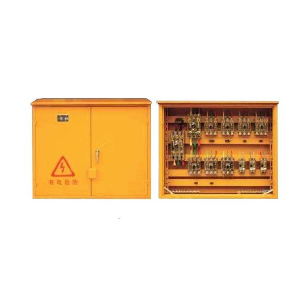 HDLX临时用电低压动力箱